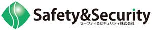 セーフティ&セキュリティ株式会社